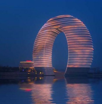Sheraton Huzhou Hot Spring Resort Horse Shoe Hotel