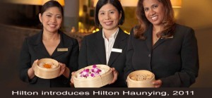 Hilton Hotels introduces Huanying