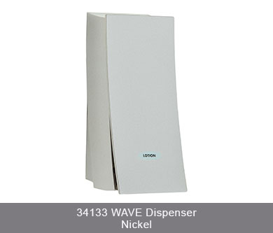 wave dispenser in nickel on white background 34133 wave dispenser nickel dispenser amenities