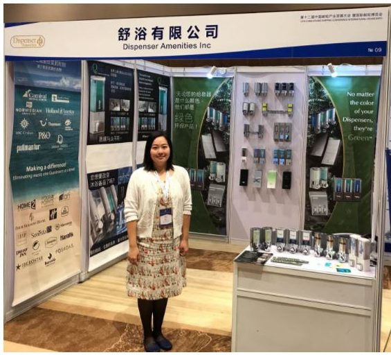 Dispenser Amenities' China Cruise Shipping Conference 12 booth