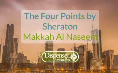 four points sheraton makkah blog header the four points by sheraton dispenser amenities