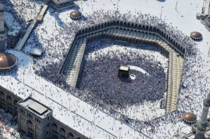 Four points sheraton makkah hajj pilgrimage